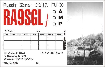 A QSL is а final courtesy of a QSO Ra9sgl_r