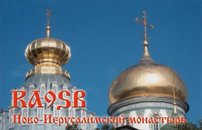 A QSL is а final courtesy of a QSO Ra9sb