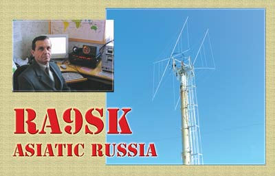A QSL is а final courtesy of a QSO Ra9sk